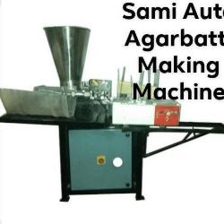 আগরবাতি তৈরির মেশিন ।। Agarbati making machine