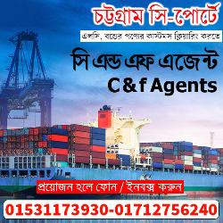cnf company