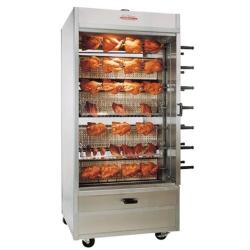 Automatic Chicken Grill Machine । চিকেন গ্রিল মেশিন