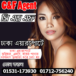 trusted C&F Agent for Chittagong Seaport, Dhaka Airport